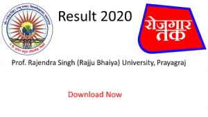 prof.rajendra singh (rajju bhaiya) universty, prayagraj result 2020